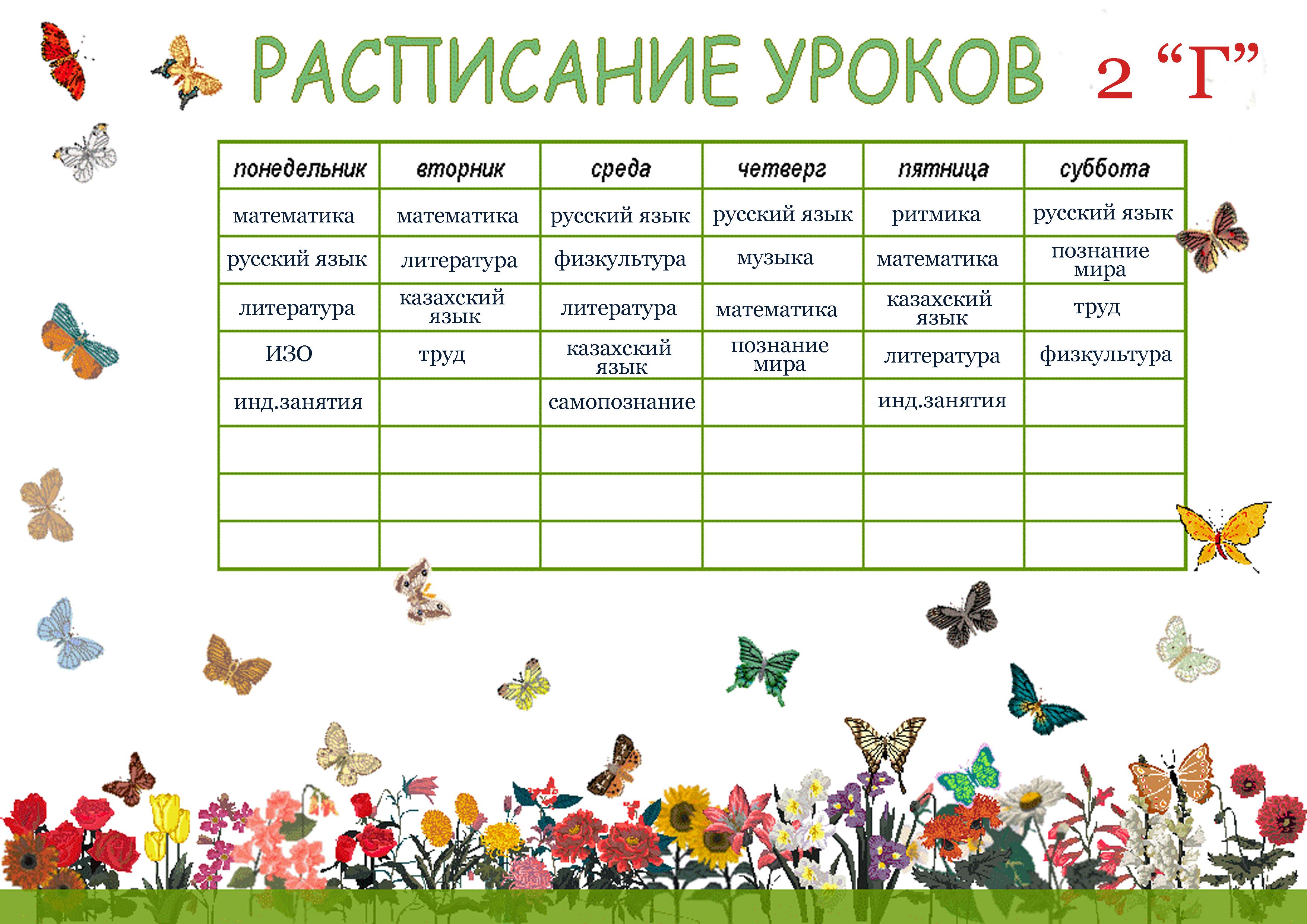 Дешевые и элитные проститутки Киева - с ценой за час до ...